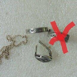 Комплекты - Серебряные кольца, цепочки Серебряное 18.3 размер 925 проба. , 0