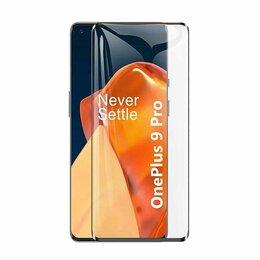 Защитные пленки и стекла - Стекло UV для OnePlus 9 Pro фирменное, 0