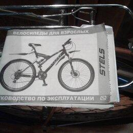 Велосипеды - Складной велосипед с небольшой багажной рамой, 0