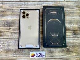 Мобильные телефоны - Apple iPhone 12 Pro Max 128Gb Gold (Золото), 0