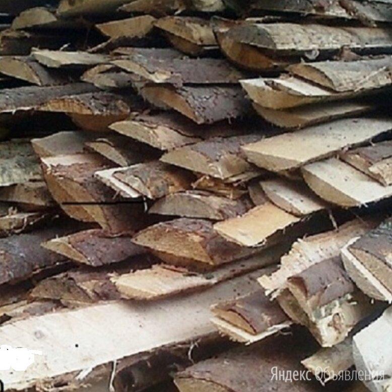 горбыль дровяной 3м. крупный по цене 3000₽ - Дрова, фото 0