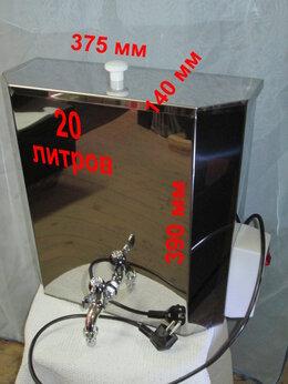 Водонагреватели - Бак 20 литров с ТЭНом, нерж. сталь, 0