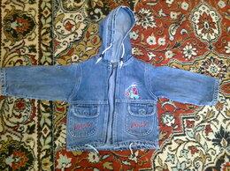 Куртки и пуховики - куртка джинсовая, 0