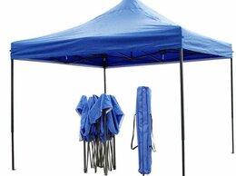 Шатры - Новый непромокаемый тент шатер навес палатка…, 0