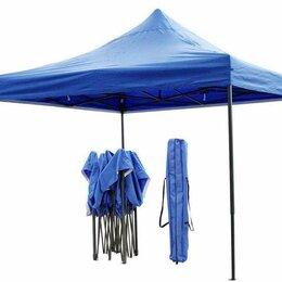 Шатры - Новый непромокаемый тент шатер навес палатка беседка, 0