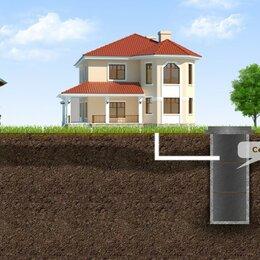 """Комплектующие водоснабжения - Колодец и септик """"под ключ"""" за 1 день, 0"""