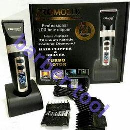 Машинки для стрижки и триммеры - Профессиональная машинка для стрижки PRO Mozer…, 0