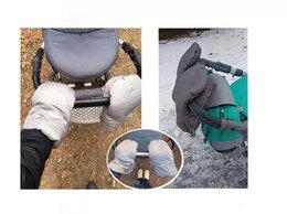 Аксессуары для колясок и автокресел - Новые теплые муфты - рукавицы на коляску (серые), 0