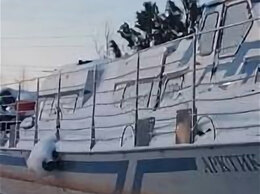 "Моторные лодки и катера - Катер КС-110-32 ""Арктика-2"".  2008 года, 0"