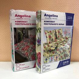 Постельное белье - КПБ Ангелина Россия оптом.Размер 2,0 спальный, 0