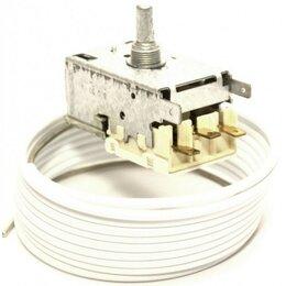 Аксессуары и запчасти - Термостат K-57 L2829 Stinol, замена ТАМ 145-2,5 для морозильной камеры, Италия, 0