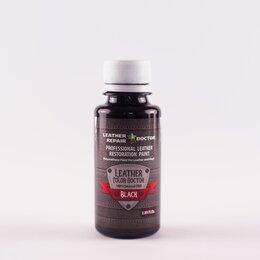 Рисование - Краска для кожи Leather Color Doctor Черная, 0
