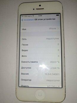 Мобильные телефоны - ifone 5 32 ГБ, 0