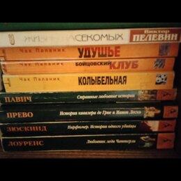 Художественная литература - Азбука классики, 0