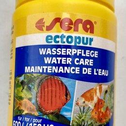 Аквариумная химия - Минеральная соль для аквариума SERA ECTOPUR, 0