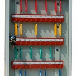 Мебель для учреждений - Шкаф для ключей КЛ-40 С с брелоками (Торговое оборудование), 0