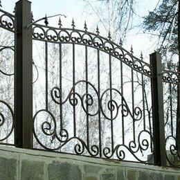 Заборы, ворота и элементы - Заборы металлические сварные кованые, 0