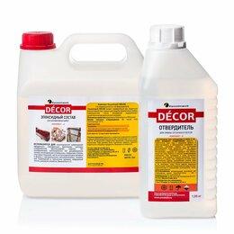 Рукоделие, поделки и сопутствующие товары - EpoximaxX Прозрачная эпоксидная смола для творчества EpoximaxX DECOR, 4 кг, д..., 0