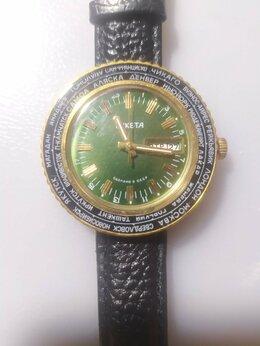 Наручные часы - Часы Ракета Города, 0