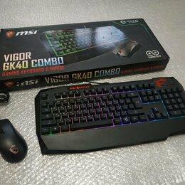 Комплекты клавиатур и мышей - Комплект клавиатура и мышь MSI Vigor GK40, 0