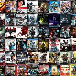 Игры для приставок и ПК - Игры для PS3 (продажа и обмен), 0