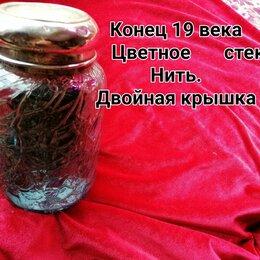 Ёмкости для хранения - Чайница. Старина. Доставлю беспл , 0