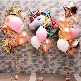 Воздушные шары - Доставка шаров Сочи, Адлер, Красная Поляна, 0