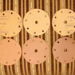 Для шлифовальных машин - Абразивные шлифовальные круги Р220, Р320. (150мм), 0