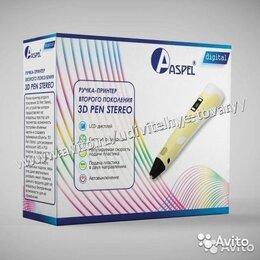 Люстры и потолочные светильники - 3Д ручка с гарантией 1 год, 0