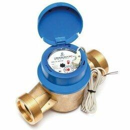 """Элементы систем отопления - ОСВХ-40 """"НЕПТУН"""" ДГ, счетчик воды класс С, 0"""