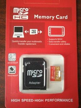 Карты памяти - Карта памяти MicroSD 64 Гб, 0
