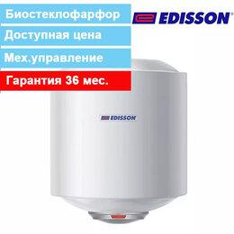 Водонагреватели - Накопительный электрический водонагреватель Edisson ER 50V, 0