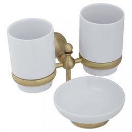 Мыльницы, стаканы и дозаторы - Стакан двойной Gialetta Veragio VR.GIL-6443.BR, 0