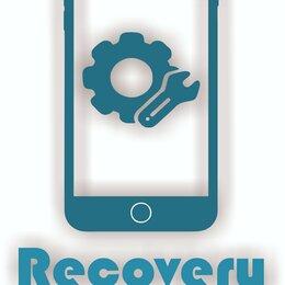 IT, интернет и реклама - Ремонт телефонов, планшетов, ноутбуков, 0
