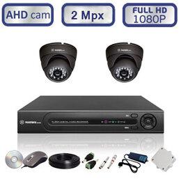 Камеры видеонаблюдения - Комплект 2 антивандальных всепогодных Full HD, 0