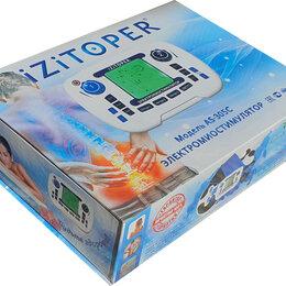 Другие массажеры - Электромиостимулятор IZITOPER модель АС-305С, 0