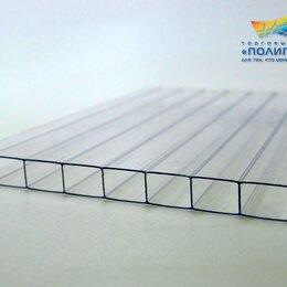 Поликарбонат - Сотовый поликарбонат 4мм прозрачный 6м, 0