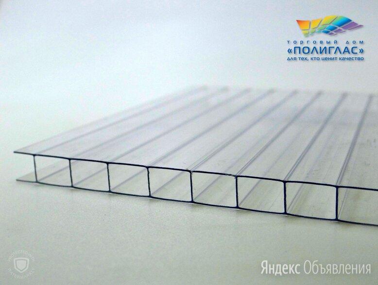 Сотовый поликарбонат 4мм прозрачный 6м по цене 3065₽ - Поликарбонат, фото 0
