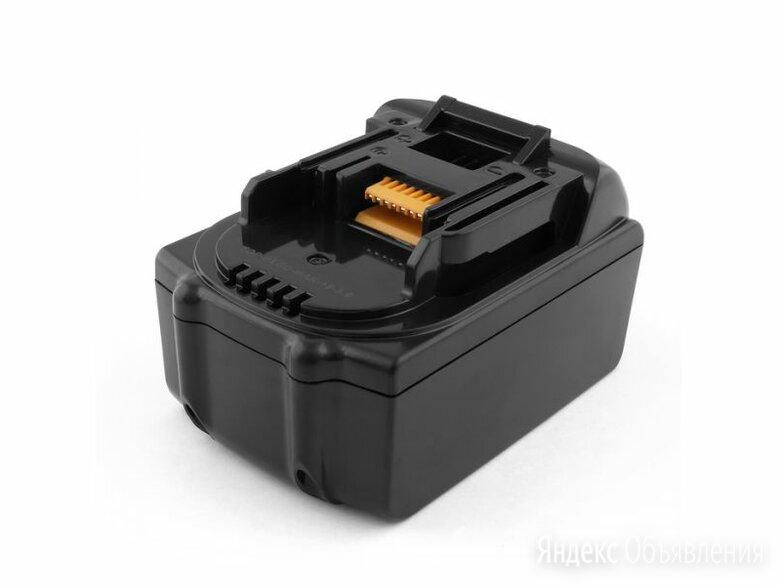 Аккумулятор для Makita BSS610Z (3.0Ah, 18V, Li-Ion) по цене 3240₽ - Аксессуары и запчасти для ноутбуков, фото 0