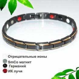 Браслеты - Женский магнитный браслет ST-45, 0
