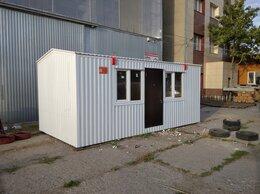 Готовые строения - Бытовка 6х3, 0