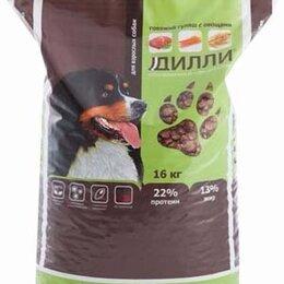 Корма  - Корм для собак Дилли (говяжий гуляш с овощами) 16 кг., 0