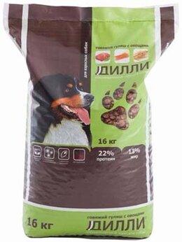 Корма  - Корм для собак Дилли (говяжий гуляш с овощами)…, 0