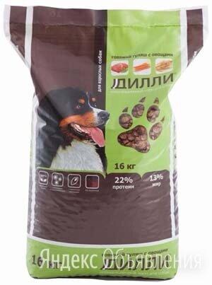 Корм для собак Дилли (говяжий гуляш с овощами) 16 кг. по цене 1499₽ - Корма , фото 0