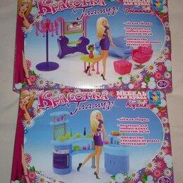 Игрушечная мебель и бытовая техника - Мебель Красотка для куклы до 29 см типа Барби, 0