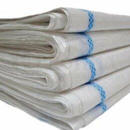Мешки для мусора - Мешок белый. Прочный. С доставкой по городу, 0