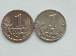 Монеты - 1 копейка  2000, 0