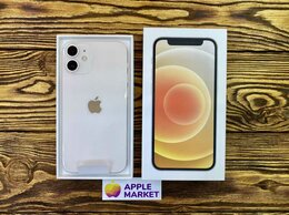 Мобильные телефоны - Apple iPhone 12 Mini 128Gb White (Белый), 0