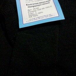 Колготки и носки - Колготки женские  Новые 48р полушерсть, 0