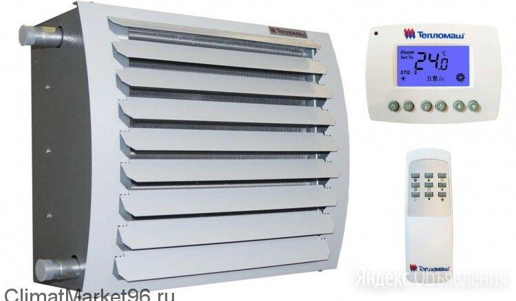 Водяной тепловентилятор Тепломаш КЭВ-49Т3.5W2 по цене 29885₽ - Водяные тепловентиляторы, фото 0